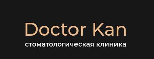 Doctor Kan