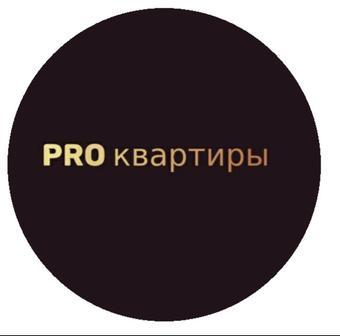 Агенство недвижимости PRO квартиры