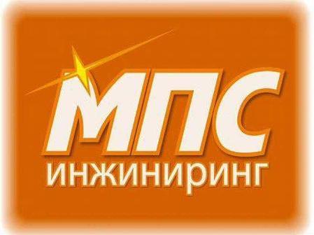 ЗАО МПС Инжиниринг