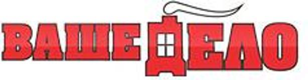 Ваше Дело - сеть салонов входных и межкомнатных дверей