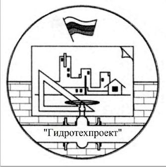 "ООО ""Гидротехпроект"""