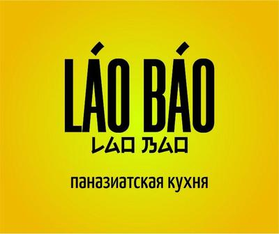 "Кафе ""Lao Bao"""