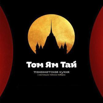 """Ресторан """"Том Ям Тай"""""""