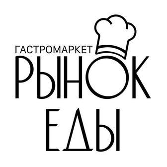"""Ресторан """"Рынок еды"""""""