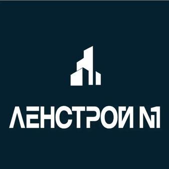 ООО Ленстрой