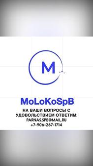MoLoKoSpB