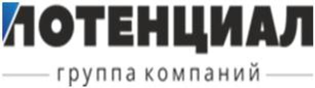 ООО ЭЦ Потенциал