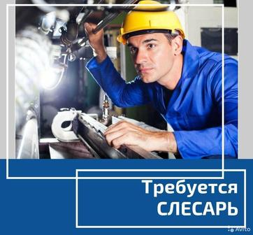 ИП Евстафиев Э.П.