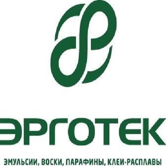 Эрготек