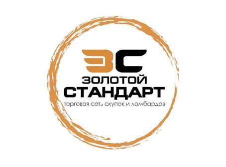 """Ломбард """"Золотой Стандарт"""""""