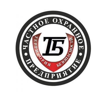 "ООО ЧОП ""Территория безопасности"""
