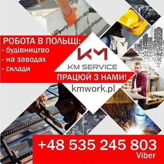 KM service