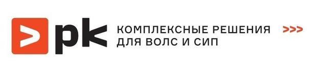 ООО Пикей