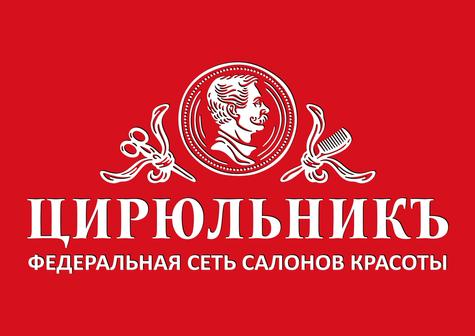 "ФССК ""ЦирюльникЪ"""