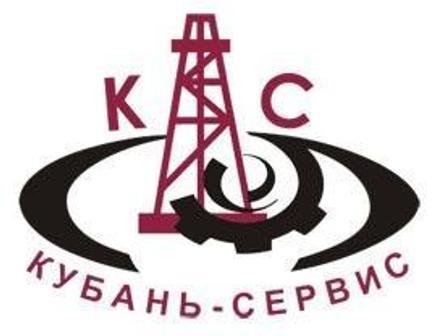 """ООО НТЦ""""Кубань-Сервис"""""""