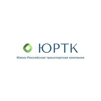 Южно-Российская транспортная компания