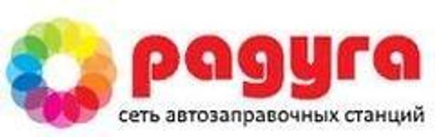 АЗС Радуга