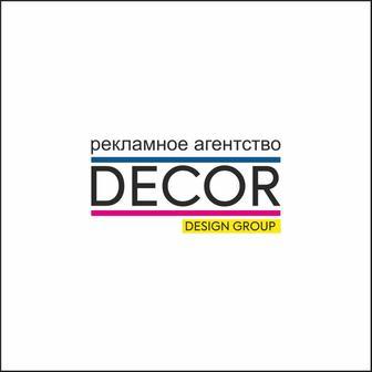 decor_design_group