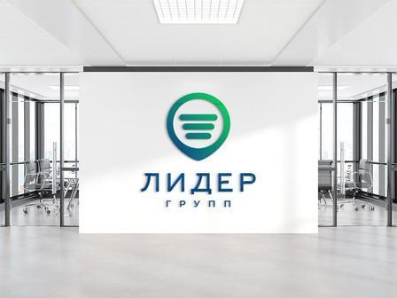 """ООО """"ЛИДЕР ГРУПП"""""""