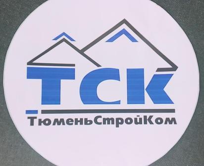 ООО ТюменьСтройКом
