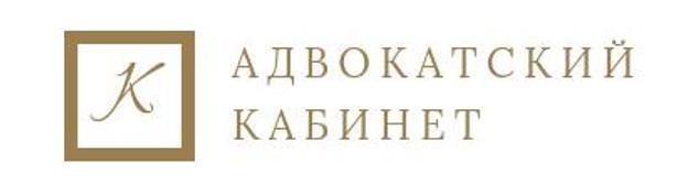 Адвокат Кокорин В.Ю., ведение дел в судах
