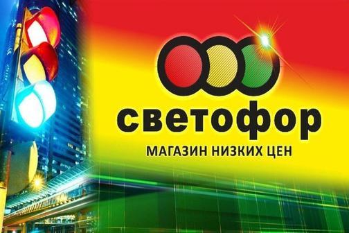 ООО Торгсервис 36