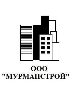"""ООО """"МУРМАНСТРОЙ"""""""
