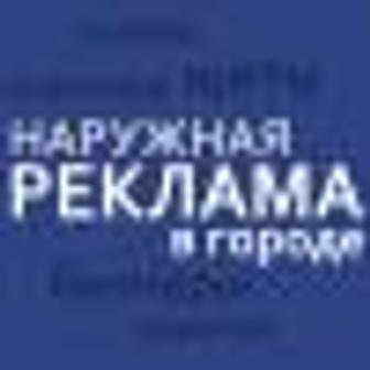 Кентавр, рекламное агентство