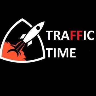 Трафик Тайм