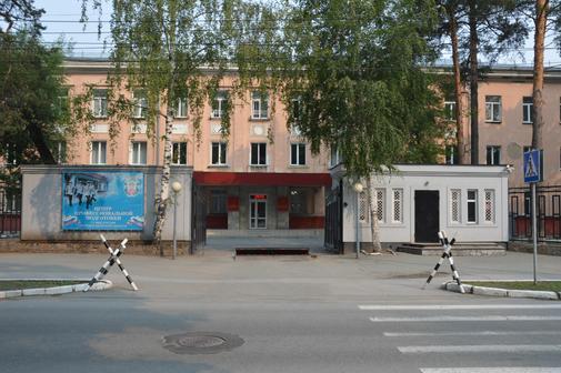 Центр профессиональной подготовки Главного управления МВД России по Новосибирской области
