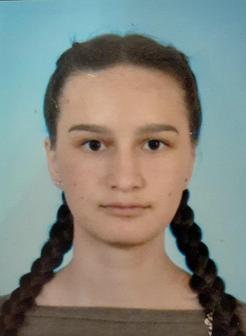 Илина Нафикова