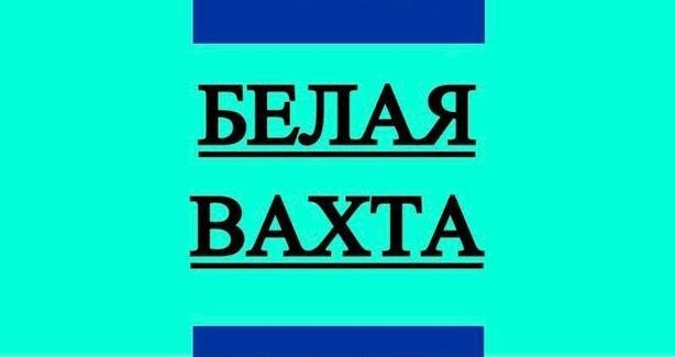 ООО Ресурс Групп