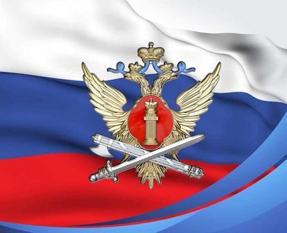 ФКУ ИК-4 УФСИН России по Оренбургской области