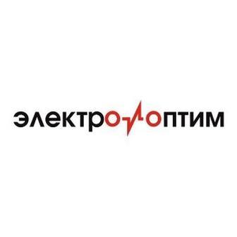 Электро-Оптим
