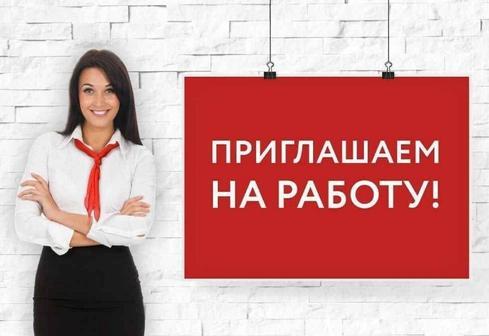 ООО АРТ-ТРАНЗИТ