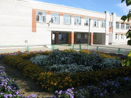 Муниципальное общеобразовательное учреждение «Средняя школа № 6 городского округа Стрежевой»