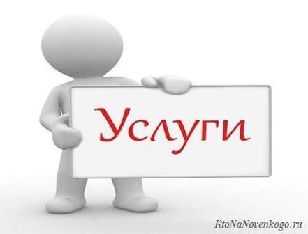 Бессоный Андрей Александрович