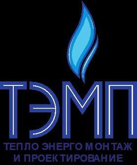 "ООО ""ТЭМП"""