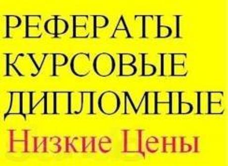 Консультант- Тьютор