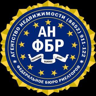 Агентство Недвижимости ФБР