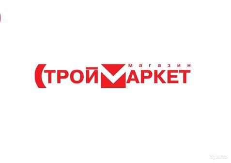 """ООО """"Строймаркет"""""""
