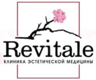 Ревитал