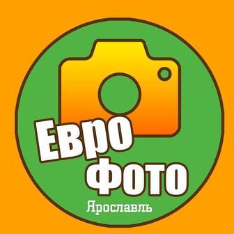 ЕвроФото