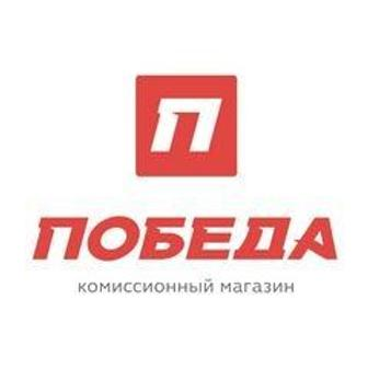 "Комиссионный магазин""Победа"""