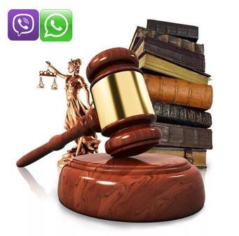 Владимирское агентство по защите прав потребителей