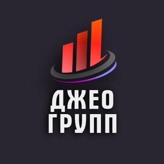 ДЖЕО ГРУПП