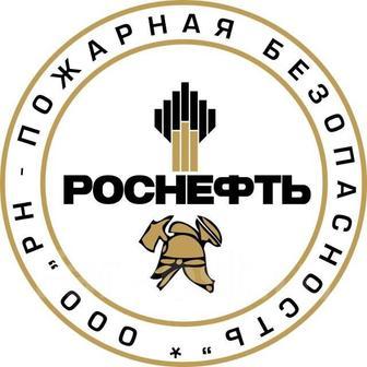 """ООО """"РН-Пожарная безопасность"""""""
