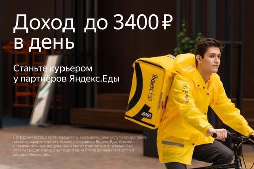 Компания №90676