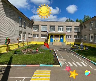 Ижевск МБДОУ № 181