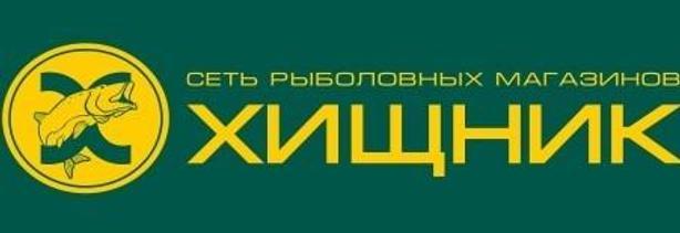 Прайм Групп